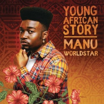 Download mp3: Manu Worldstar - Rent