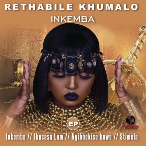 Rethabile Khumalo - Inkemba - EP